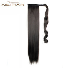 "I's a wig 24"" 110g High Temperature Fiber Straight Hairpieces Synthetic Wraparound Drawstring Ponytails for Women"