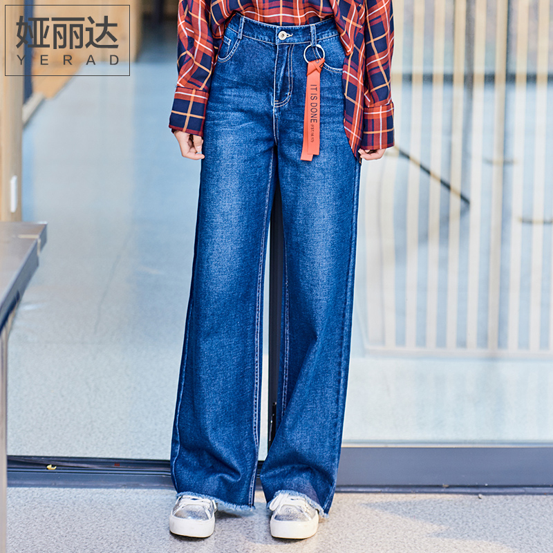 YERAD Women High Waist Tassel Wide Leg   Jeans   Casual Loose Wide Leg Denim Pants 2019 Spring Straight Long Trousers