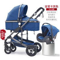 Folding baby travel stroller car seat baby comfort newborn sleeping basket portable cradle 0~3Y 3 in 1 stroller baby bassinet
