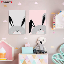Cartoon Bunny Cute Animals Canvas Painting Wall Art Print And Posters Good Night Rabbit  Wall Picture For Baby Room Nursery cute women s satchel with rabbit print and canvas design