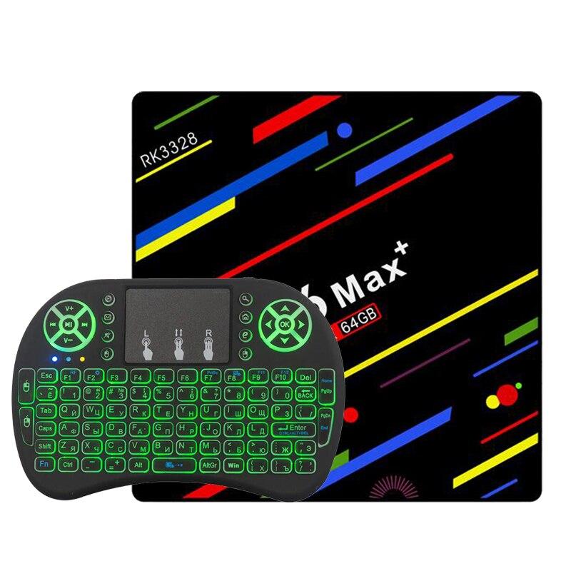 RUIJIE H96 MAX Plus Android 9 0 TV Box 4GB RAM 64GB ROM Smart Tv RK3328