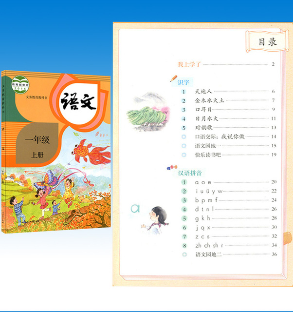 6 Books Chinese Primary Textbook For Student Chinese Math School Teaching Materials Grade 1 To Grade 3 2