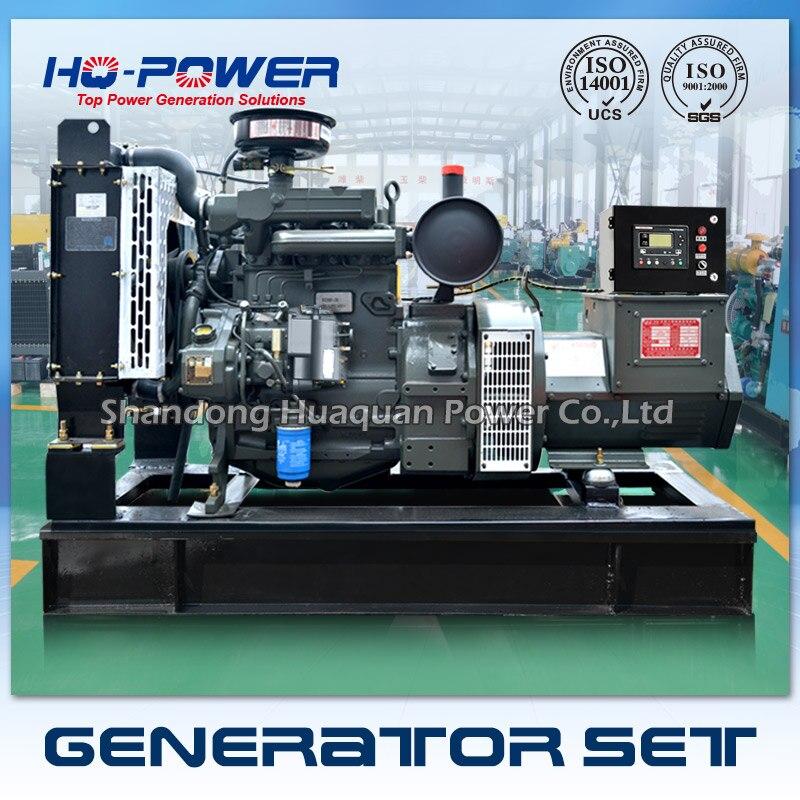 небольшой дизель-генератор