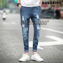2016 Fashion Brand jeans men skinny jeans mens Casual denim jean slim fit men jeans pants dieselers trousers C047