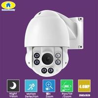 Golden Security 10X Zoom 4 Mini Outdoor PTZ Camera IP66 H 265 H 264 High Speed
