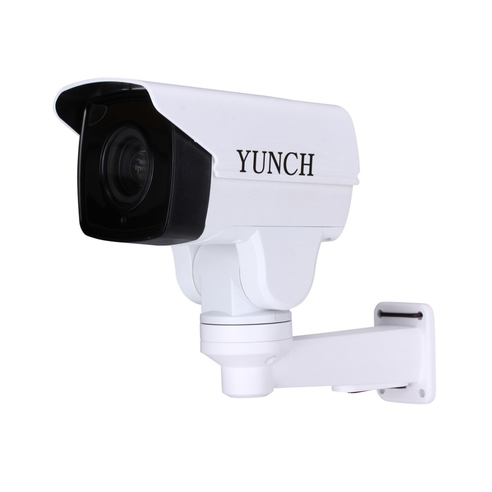 FULL HD Rotary 1080P Outdoor 4X Motorized Zoom PTZ IP Camera Sony Exmor CMOS ONVIF Support