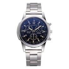 Men Sports Watches Luxury Silver Stainless Steel Dress Quartz Watch Clock Fashion Business Casual Male Watch Relogio Masculino недорого