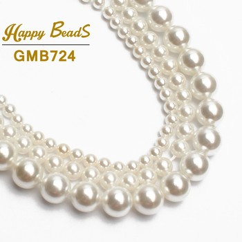 Wholesale Natural White Shell Choker Pearl Round Loose Beads Jewelry