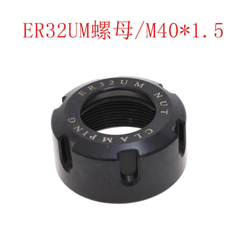 ER8 ER11 ER16 ER20 ER25 ER32 ER40 A M أم الجوز إيه كوليت الجوز لقط التصنيع باستخدام الحاسب الآلي طحن تحول كوليت الطبطبات
