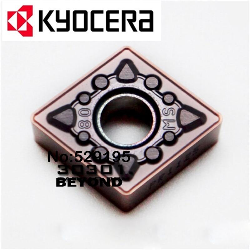 KYOCERA CNMG120404-MS CNMG120408-MS PR1125 твердосплавные вставки CNMG120404 CNMG 120404 120408 токарный резак инструменты токарный инструмент с ЧПУ