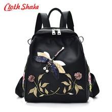 Ткань встряхнуть diamond Для женщин рюкзак & Crossbody мешок Национальный стиль Вышивка цветок модная школьная сумка Многофункциональный девочек Сумка