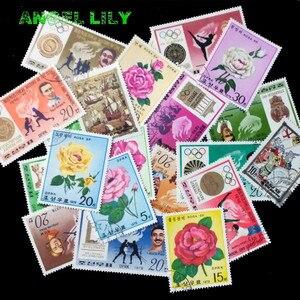 Image 5 - Северокорейский почтовый штамп 250 шт./лот разных цветов без повторов среднего и большого размера с почтовыми отметками