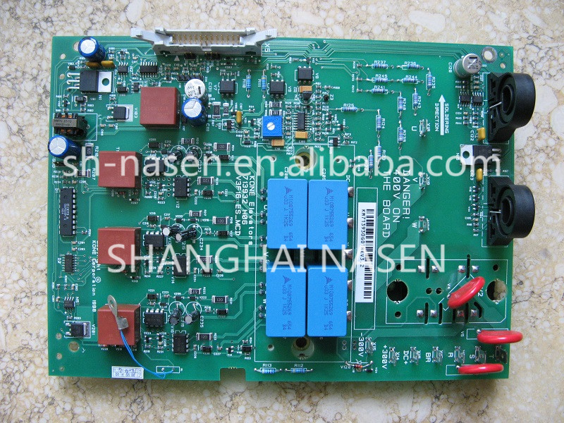 KONE Elevator Drive V3F16L Inner Board ES_MCD 713932H06 KM713930G01