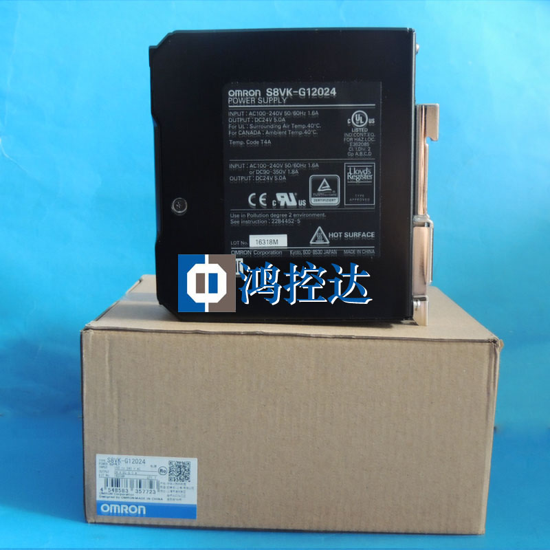 New Original  / Switching Power Supply S8VK-G12024