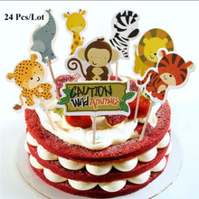 animal farm cupcake toppers birthday party decorations kids supplies tiger monkey zebra lion elephant cup cake topper
