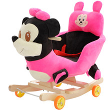 Baby swing Plush Bear Toy Rocking Chair Baby Bouncer baby Swing Seat Outdoor Baby Bumper Kid Ride On Toy Rocking Stroller Toy(China)