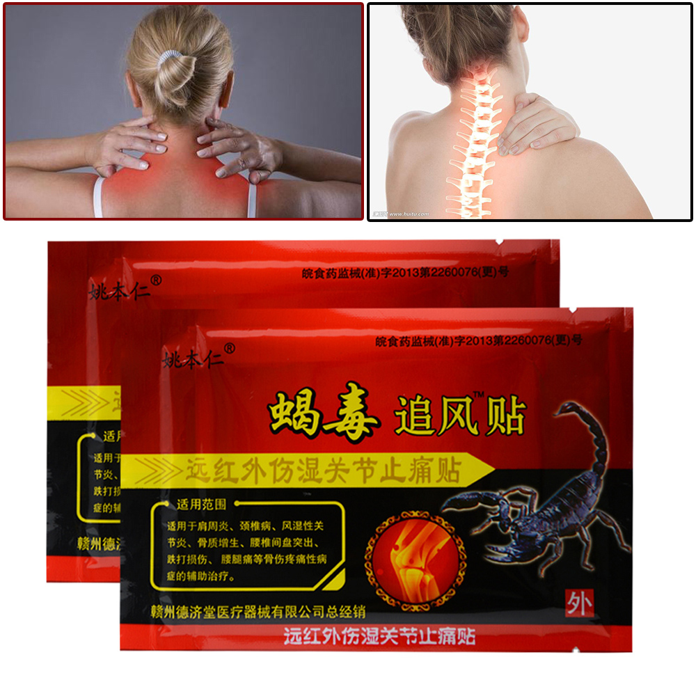 104pcs Muscle Relaxation Capsicum Curative Plaster For Joint Pain Killer Back Neck Body Patches Tiger Balm Massage Z08008