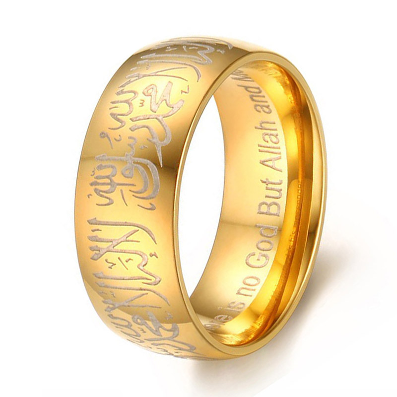 Gold Color 8MM Stainless Steel Ring Shahada Islam Wedding Band for