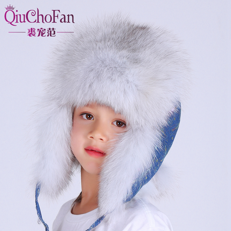 New Children's Fur Hat Leather Fox Fur Cap Lei Feng Thermal Snow Cap Winter Hat Protecting Ears Hat winter hat