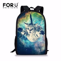 FORUDESIGNS Cute Japanese School Bag For Girls Kawaii Toddler Galaxy Star School Bag Cool Elementary Kids
