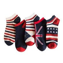 2 Pairs/Lot Summer Striped stars Fashion Cotton Socks Men Boat Short Tube Casual
