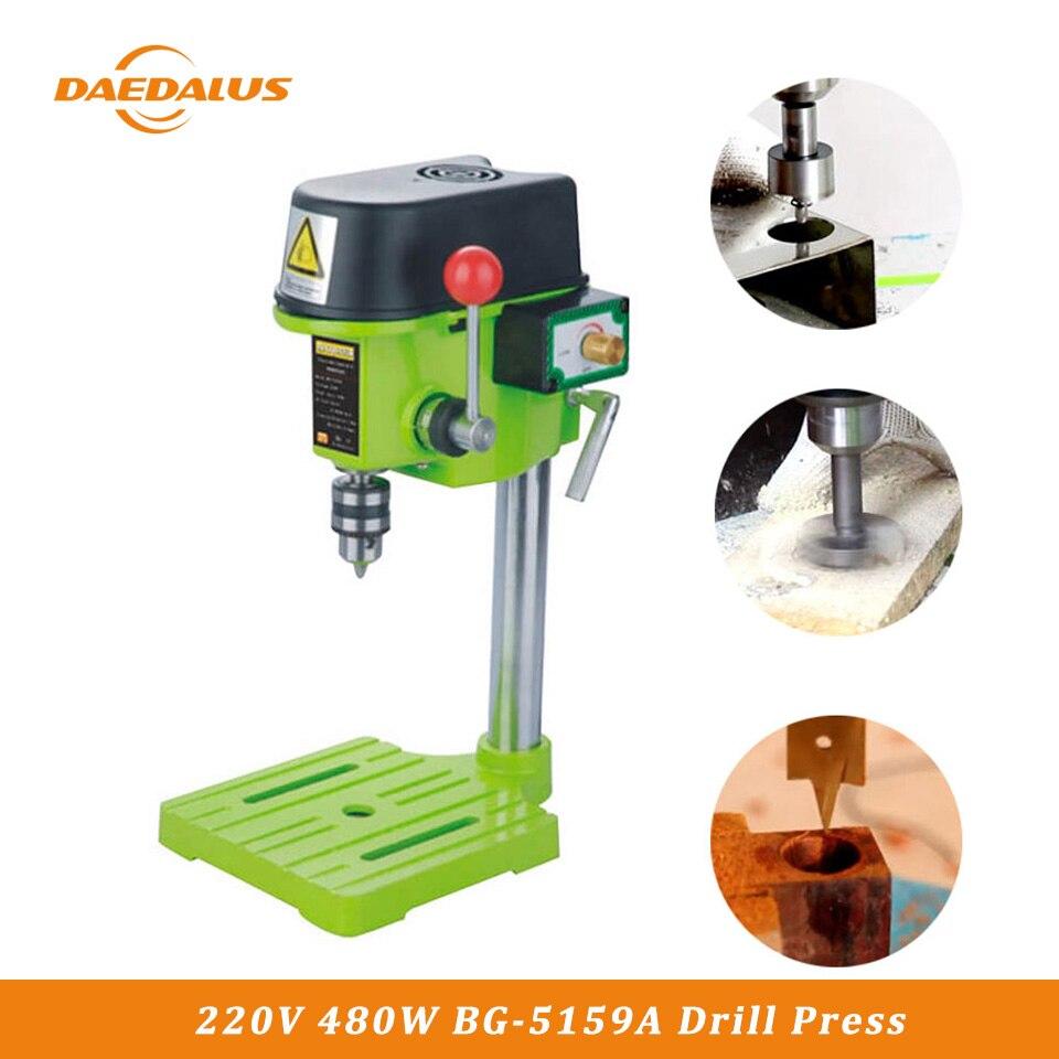 Daedalus CNC perceuse 220 V 480 W BG-5159A perceuse presse banc petite perceuse électrique Machine de travail banc bricolage outil pour bois