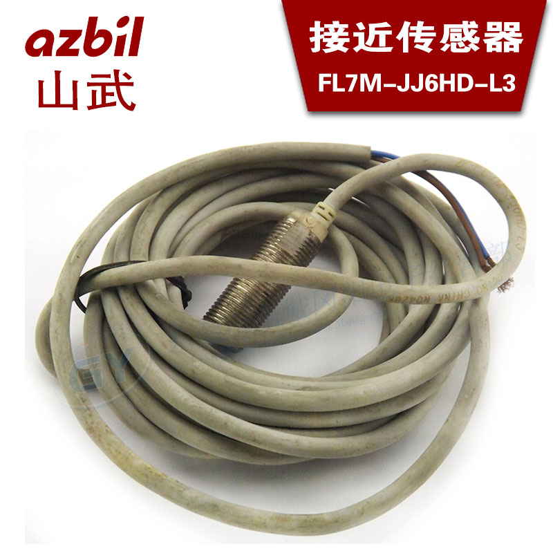 * In Der Nähe Marke Neue Authentische Original Japan Yamatake-schalter Fl7m Jj6hd-l3 KöStlich Im Geschmack