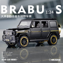 1:24 Diecast Toy Car Model Metal Vehicle Wheels Brabus G65 High Simulation Sound Light Pull Back Collection Kids Toys Gift