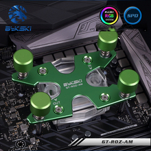 Bykski Multicol Water Cooling Block CPU Radiator use for AMD Ryzen AM3 AM4 Acrylic Cooler Block 0.5MM Waterway with RGB Light