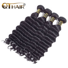 QThair Malaysian Loose Wave Bundles 1PC Non-remy Hair Weft 100% Human Hair Weave Natural Black Color