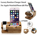For Apple Watch Stand Wood Charger Holder Genuine Natural Bamboo For iPhone 6 Luxury Wood Stand Holder For Apple Watch 38mm 42mm