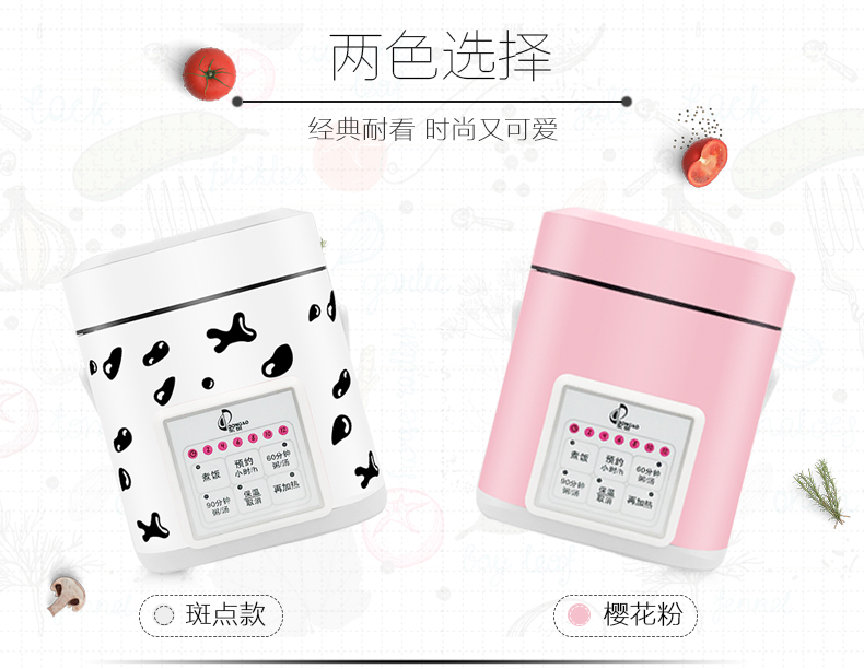 Food Warmer Lunch Box CFXB12-223 Mini Rice Cooker Student Dormitory 1 Person 2 1.2L Small Rice Cooker Smart Appointment 2