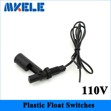цена на 110v MK-PCFS8 Side Mount Horizontal Water Level Sensor Liquid Float Switch For Aquariums Fish Tank Pool PP Plastic Float Switch