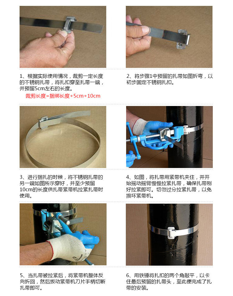 Купить с кэшбэком Free Shipping!  Stainless steel Band Strapping Tool strapping machine packer