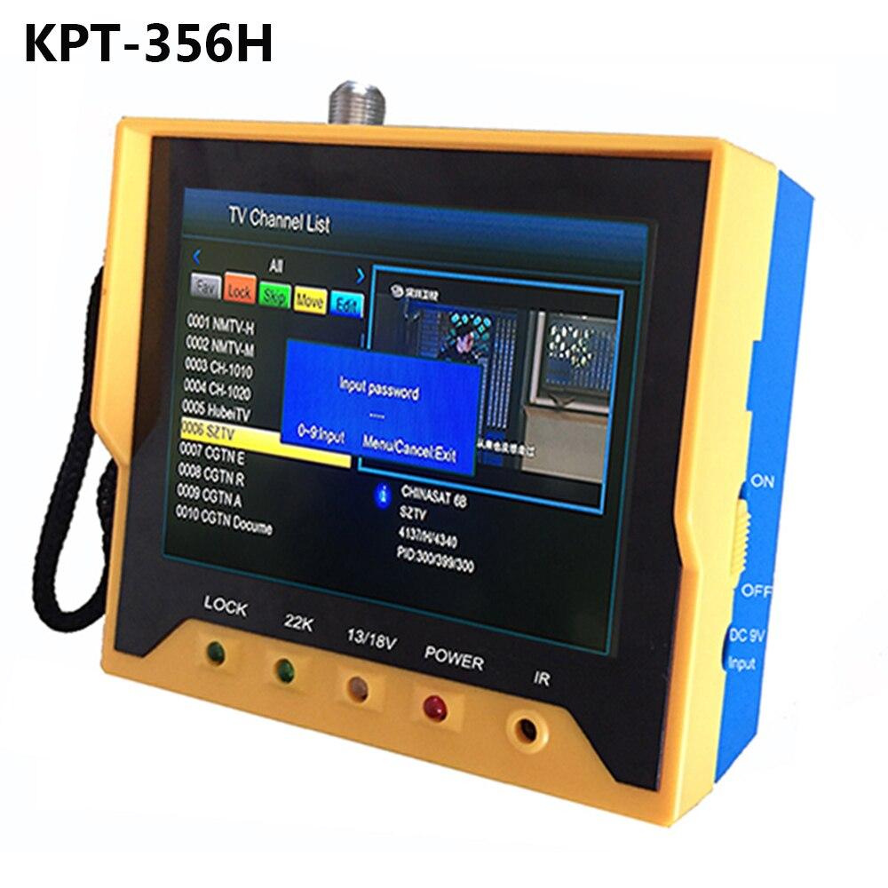 TV Satellite Receiver H21-200 H23-600 RJ-45 EbidDealz H21-200 HD MPEG-2 MPEG-4 Network