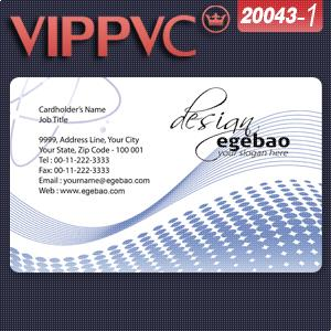 a20043-1 Card template for Business cardsPVC Card Matte