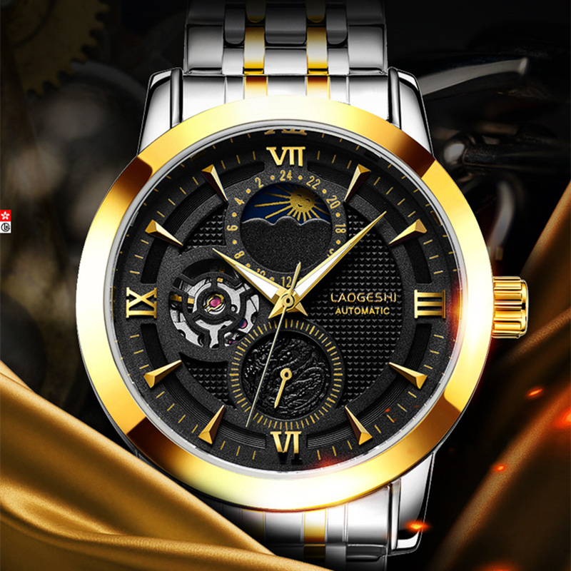 Relojes Hombre Brand Luxury Casual Sports Watches Men Full Stainless Steel Men Watch Gold Tourbillon Mechanical Wristwatch Gift hollow brand luxury binger wristwatch gold stainless steel casual personality trend automatic watch men orologi hot sale watches