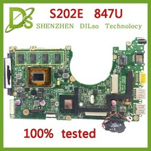 KEFU x202e For ASUS S200E X202E X201E X202EP Vivobook  motherboard REV2.0 Celeron Dual-Core 847cpu 2G RAM onboard 100% tested