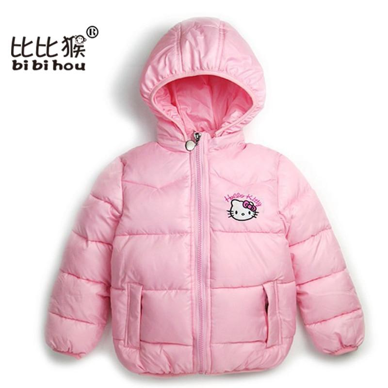 Buy Girls Winter Coat