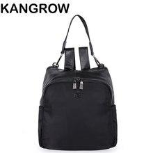 Kangrow Для женщин Рюкзаки Черный насыщенный Цвет Для женщин мода нейлон Повседневное Daypacks Малый Школьные сумки