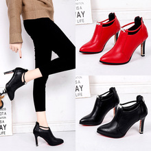 New Women Boots Shoes Winter Fashion Pointed Toe 9cm Thin High Heel Ankle Solid Back Zipper Lady Shoes Female Booties Shoes 2017 studded low heel ankle boots women back zipper rivets decoration european design shoes pointed toe fashion female boots