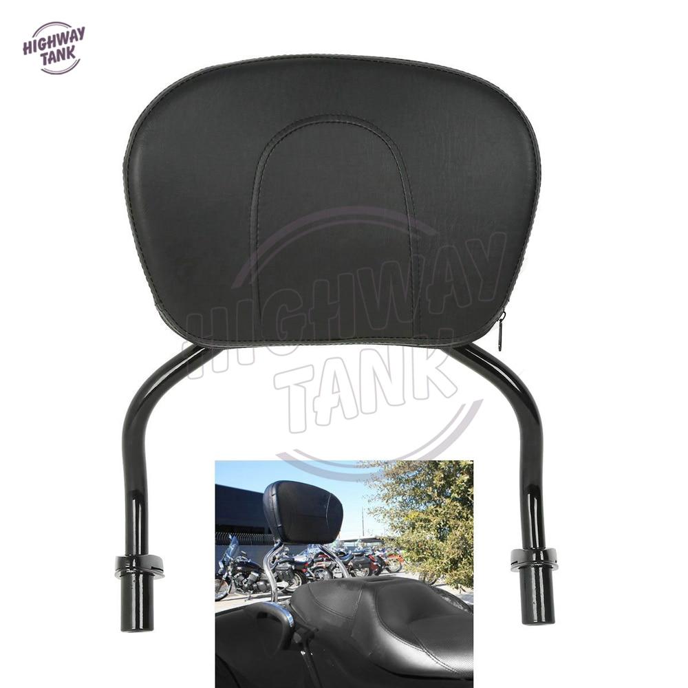 Motorcycle Detachable Sissy Bar Pad Backrest case for Harley Davidson FLRT Freewheeler 2015-2017