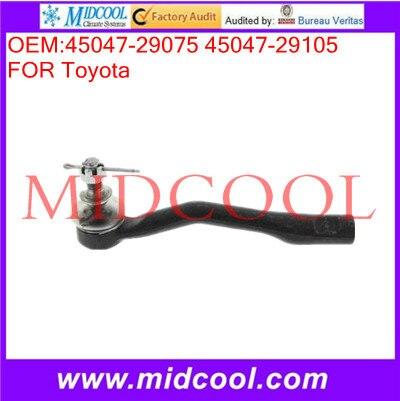 Высокое качество автозапчастей передняя слева-рулевого рулевой тяги OEM : 45047 - 29075 45047 - 29105