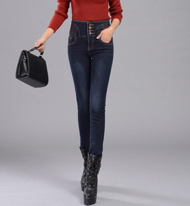 2016 winter new high waist thickening Slim plus velvet thicken four button jeans