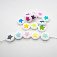 Chenkai 50pcs 21mm Silicone Round Star Teether Beads DIY Baby Shower Pacifier Dummy Jewelry Making Toy Gift Accessories