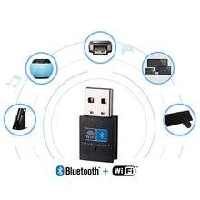 Мини беспроводной USB адаптер 150 Мбит/с WiFi Bluetooth 4,0 2 в 1 приемник для компьютера ПК EM88