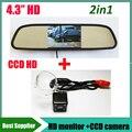 Ccd HD заднего вида обратной парковочная камера для Suzuki Alto гранд Vitara SX4 хэтчбек комплект + 4.3 дюймов монитор автомобиля