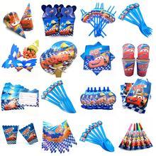 Lightning McQueen/принадлежности для тематической вечеринки с машинками, комплект для детской тематики, дня рождения, вечеринки, украшения, семейные вечерние принадлежности для душа