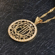 Compare prices on islamic pendants online shoppingbuy low price 2017 fashion 24k gold color crystal muslims allah pendant necklace charm jewelry arabic islamic high quality rhinestone jewelry aloadofball Images