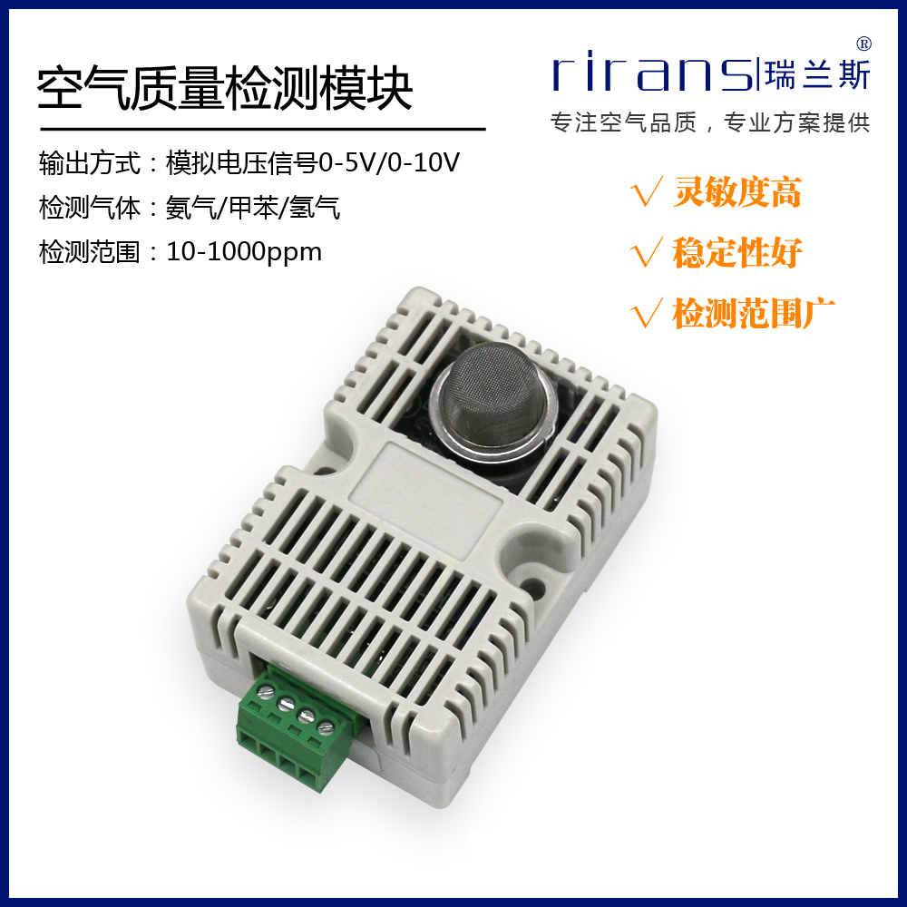 Air Quality Detection Sensor Module Ammonia Gas Toluene Hydrogen Air Pollution Internet MQ135 Gas Sensor Cable Winder     - title=